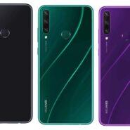 گوشی هواوی وای ۶ پی (Huawei Y6P)