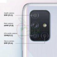 گوشی موبایل سامسونگ مدل Galaxy A71 ( Samsung Galaxy A71 )